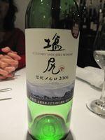 グラスワイン/塩尻信州メルロ
