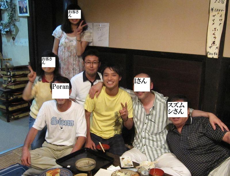大萩さんと仲間/B用 2010年9月4日