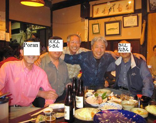 福田進一氏を囲んで 2010年6月5日