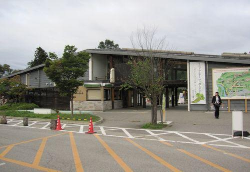 大王わさび農場入口  2010.9.27